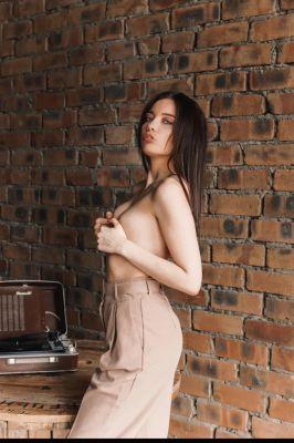 София ☀️Адлер❤️, 23 лет - минет в Сочи