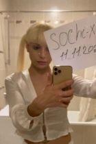 проверенная проститутка Лили, 21 лет