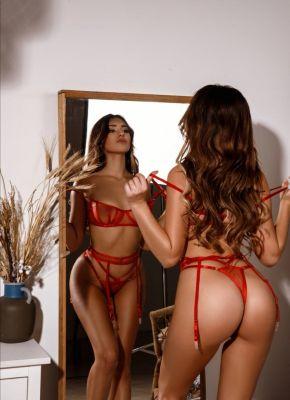 самая дешевая проститутка ЯНА Адлер , 26 лет, закажите онлайн