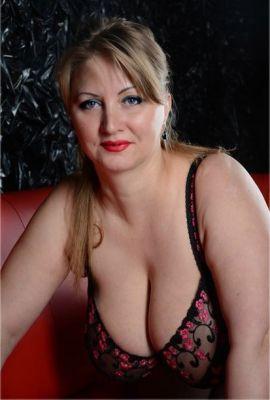 Ольга — экспресс-знакомство для секса от 3000