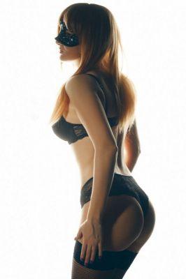 Виктори, возраст: 26 рост: 176, вес: 53