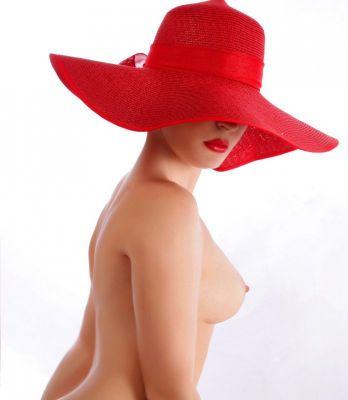 Женя красная поляна , фото с сайта sexosochi.online