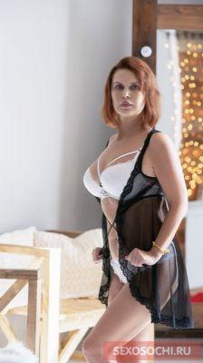 Ирина Индивидуалка, 8 964 948-45-95, от 3000 руб. в час