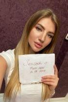 Настя_Sex - купить девушку на час в Сочи