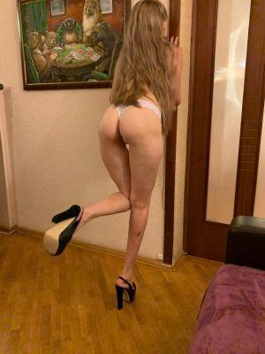 Мира ВЫЕЗД (sexosochi.online)