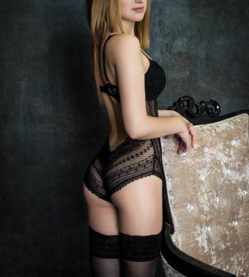Агата, фото с сайта sexosochi.online