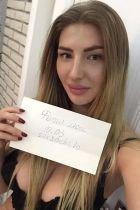 ☀♥️Адлер НастяSex$$$, тел. 8 918 039-42-35 — минет без презерватива