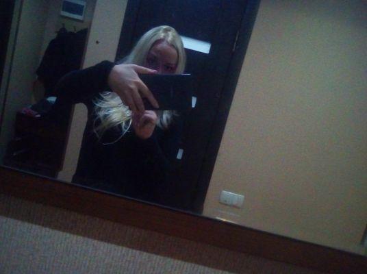ЛОЛА БЕЛОСНЕЖКА, 26 лет