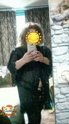 Яна Сочи, фото с sexosochi.online