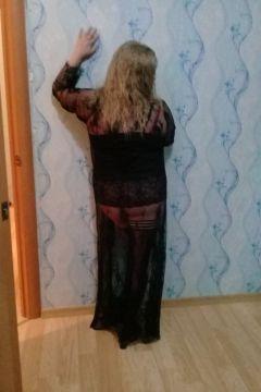 Яна Сочи, 8 938 472-38-35 онлайн