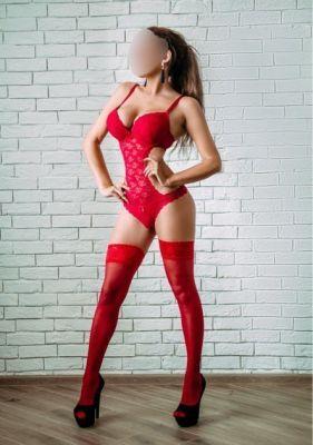 ВЫЕЗД_КР.Поляна_Адлер, фото с сайта sexosochi.online