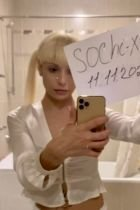 Снять проститутку в г. Сочи от 10000 руб. в час (Лили, тел. 8 989 081-20-93)