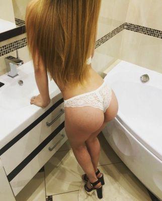 Карина — проститутка для девушек от 3000 руб. в час