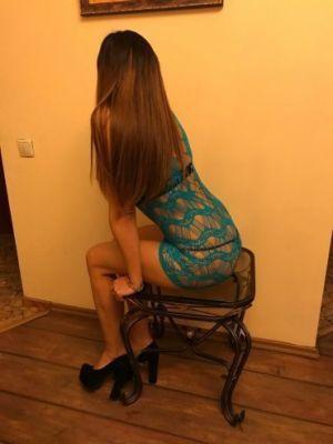 Василиса, фото