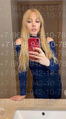 ВидеоИфото , рост: 167, вес: 50 - шлюха с отзывами