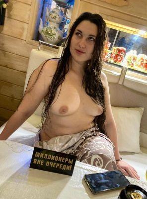 Элла Сочи — проститутка с большими формами, 27 лет