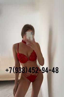 Алина , фото красивой проститутки