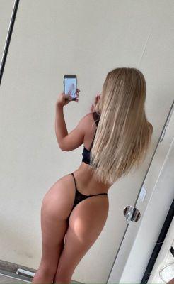 Алина , рост: 168, вес: 55 — проститутка по вызову