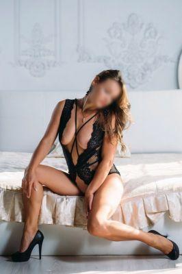 Екатерина (sexosochi.online)