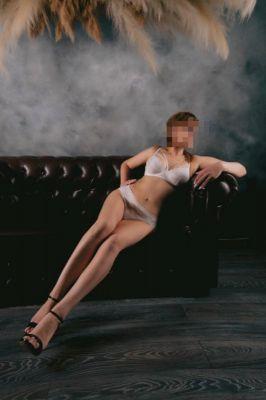 Юлия Инди Адлер, 32 лет — домина БДСМ