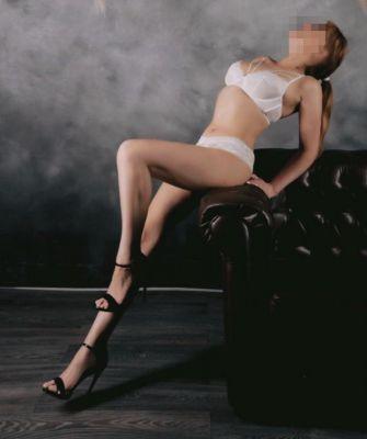 проститутка Юлия Инди Адлер, секс за деньги в Сочи