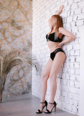 ЮляVIP Всё Включено!!! — проститутка БДСМ в Сочи