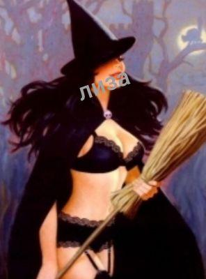 самая элитная проститутка СТРАПОН₽ЛИЗА ГОРКИ ГОР, 34 лет