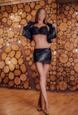 РИТА MINI 45 кг — Сочинская модель для щедрого мужчины, закажите онлайн прямо сейчас