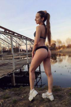 Страпон проститутка .Элла , 23 лет