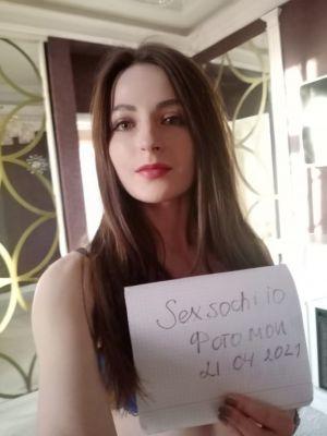 ЛидаАдлер☀☀☀❤️ — массаж с сексом и другие интим-услуги в Сочи