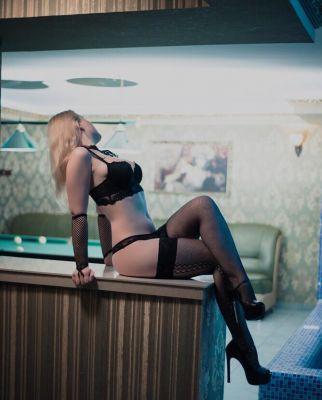 экспресс проститутка Катя Красная поляна , тел. 8 902 407-03-67