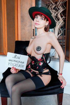 Снять проститутку от 31000 руб. в час (Инстаграмм Ytigrenok , рост: 168, вес: 44)