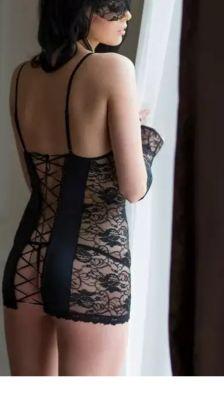 бДСМ госпожа Кристина, 29 лет, рост: 170, вес: 58