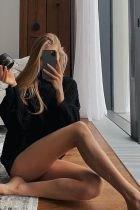 Юля — сексуальный массаж «Веточка сакуры»