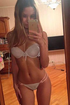 Кристина — сексуальный массаж «Веточка сакуры»