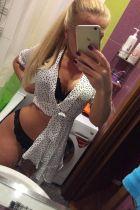 Даша , фото проститутки