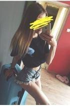 БДСМ индивидуалка Ирочка, 18 лет, рост: 166, вес: 49
