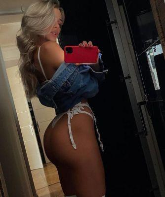 Женя, рост: 170, вес: 50 — проститутка с настоящими фото