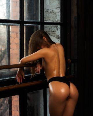 BDSM проститутка Кристина, 25 лет, г. Сочи