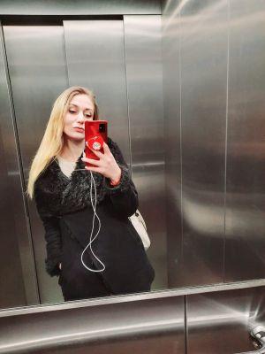 знакомства в Сочи — Анна, 25 лет