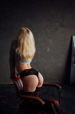 ❤️❤️❤️Вика Адлер❤️❤️❤️ — знакомства для секса в Сочи, 24 7