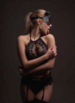 Проститутка Лейсана ( Сочи, Адлер)