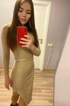 страпонесса Лейсана, рост: 165, вес: 46, закажите онлайн