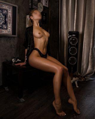 BDSM знакомства (Алена, тел. 8 999 632-60-37)