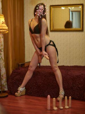 Julianna, тел. 8 928 458-50-35 — модель для массажа
