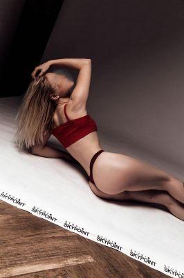 Шлюха Соня ( Сочи, Красная поляна), секс-услуги