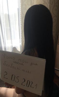 Проститутка негритянка Дарина, 23 лет