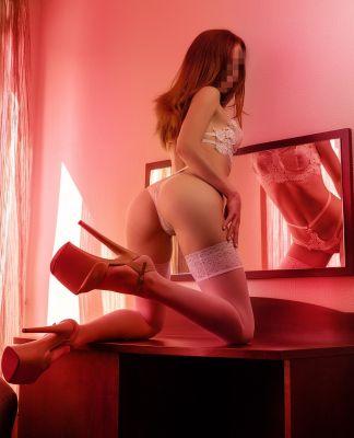 Ася — проститутка из Украины, от 3000 руб. в час