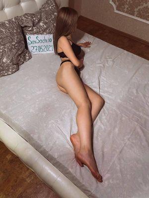 VIP проститутка Евгения , рост: 165, вес: 48