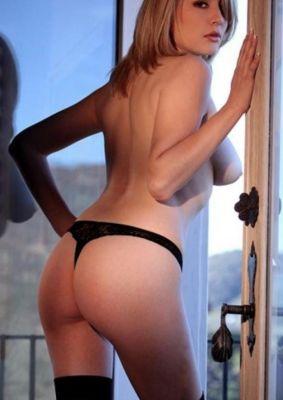 Кристина — BDSM секс круглосуточно